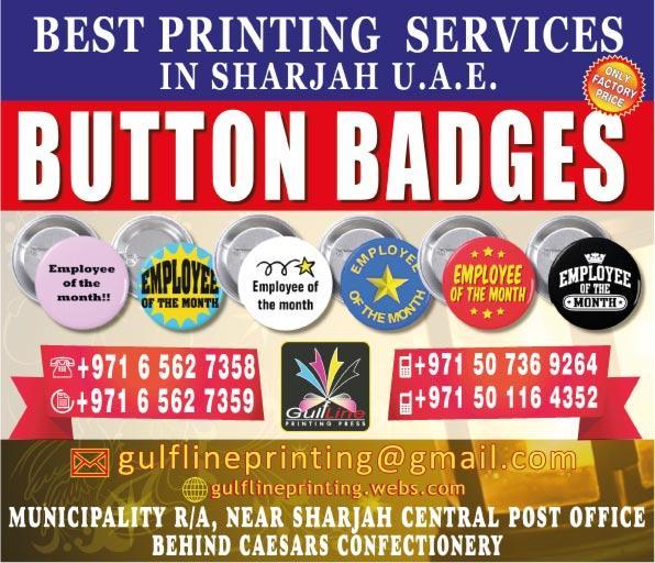 Lookatme Printing press in Dubai