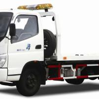 Vehicle Recovery in , in ,business network in UAE